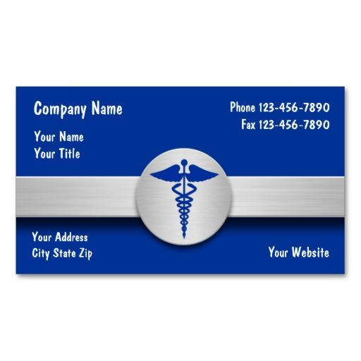 Medical Insurance Business Cards Zazzle Com Business Insurance