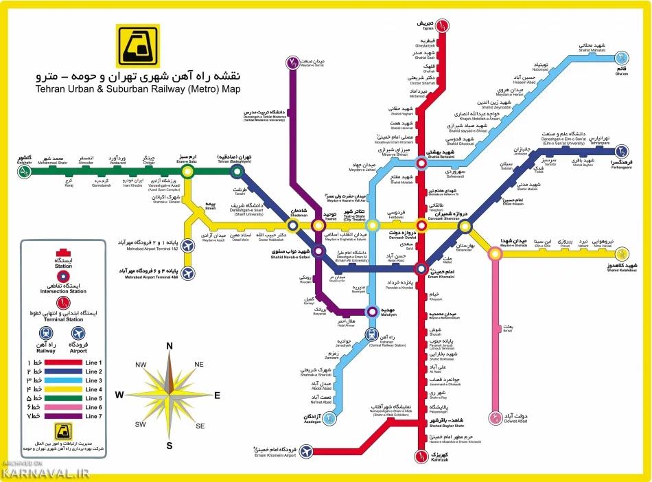 مترو تهران نقشه کامل خطوط ساعت کار و هزینه ها بروزرسانی 98 Metro Map Metro V Lines