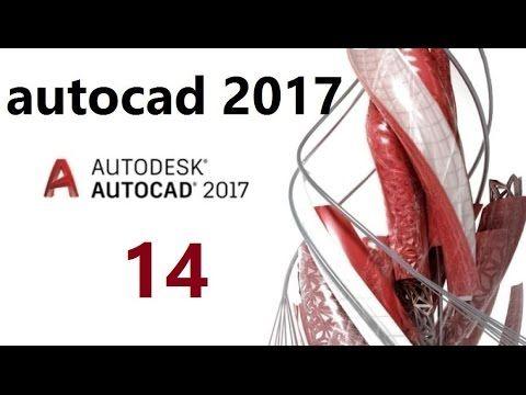 تعليم Autocad 2016 2017 ضبط الأبعاد Dimension Style Manager