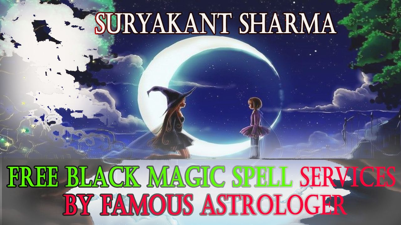 You can take the help of free specialist Astrologer who