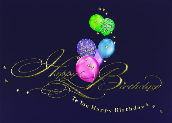 Preview image for product titled magical melody birthday cards birthdays bookmarktalkfo Gallery