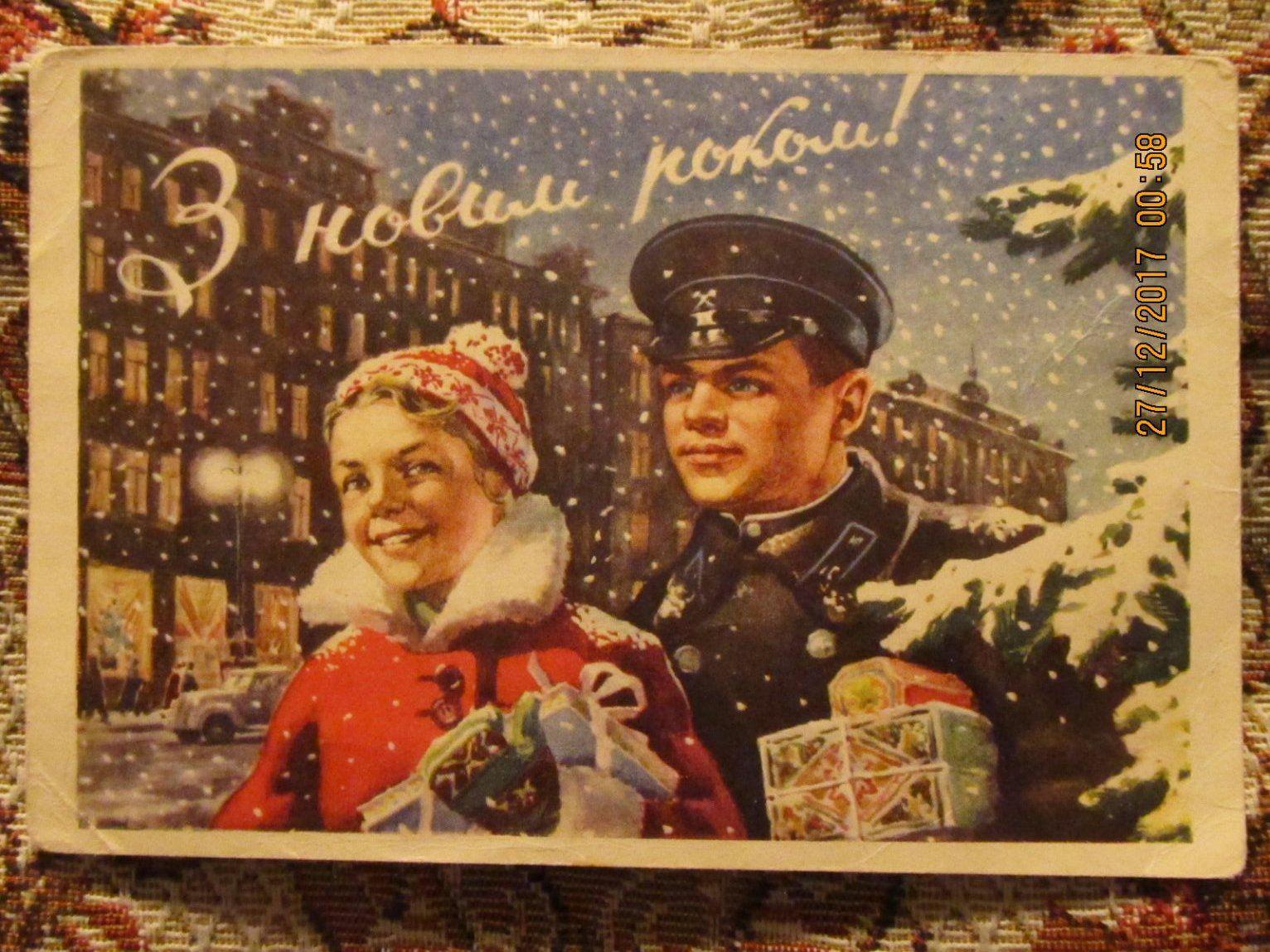 Рождественские открытки 40х годов, картинки добрым
