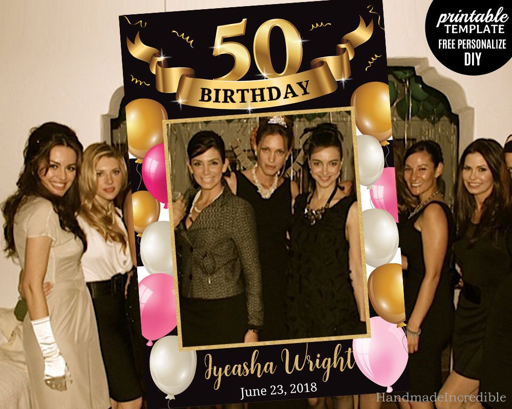 70365b8d95d Pink Gold black 50th Birthday Photo Prop Frame Template. Printable Photo  Prop Booth Frame.