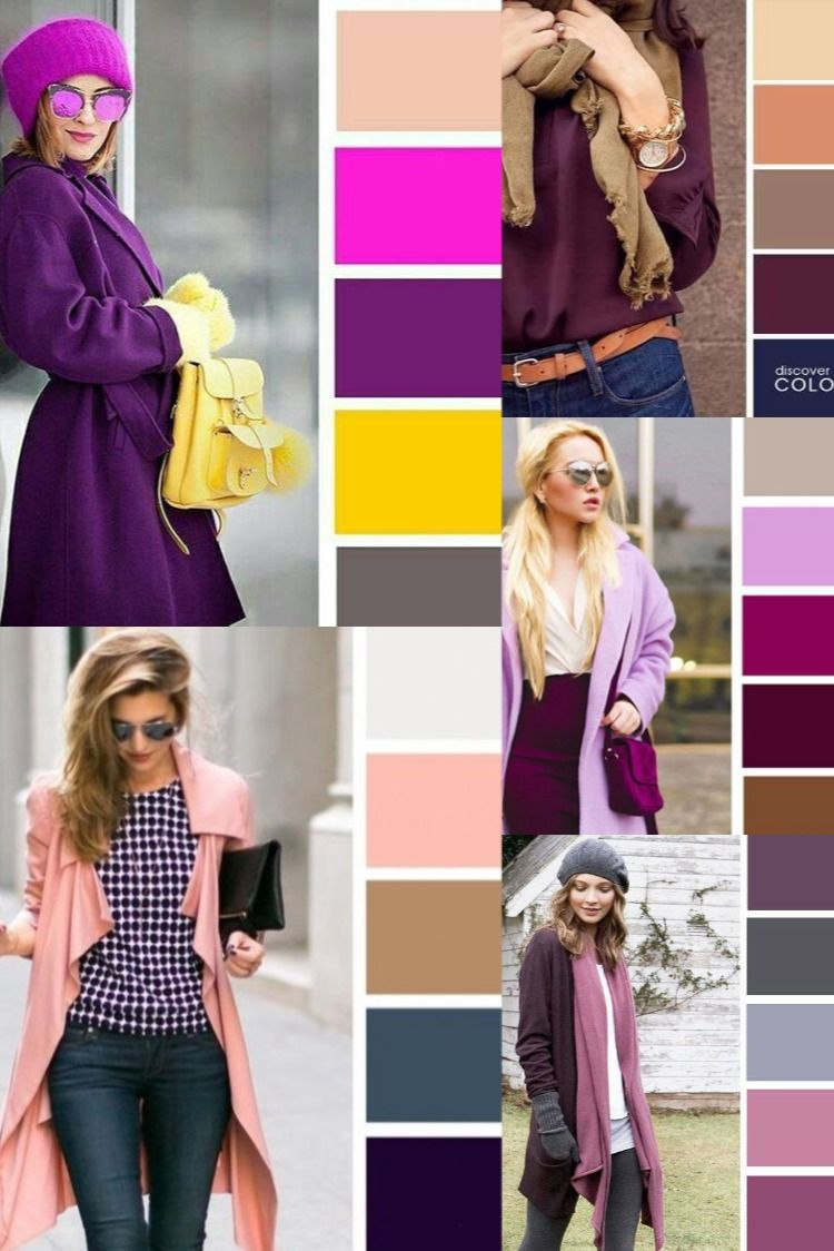 تنسيق دائرة الألوان للملابس Fashion Style Color