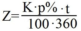 Zinsrechnung Einfach Erklart Mit Und Ohne Zinseszins Unterteilt In Jahreszins Monatszins Und Tageszins Mit Bei Zinsrechnung Zinsrechnung Formel Lernmethoden