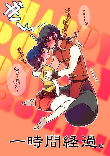 Ranma & Akane - ranma-1-2 Fan Art