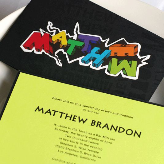 Graffiti Invitation Our Clients Bat Mitzvah
