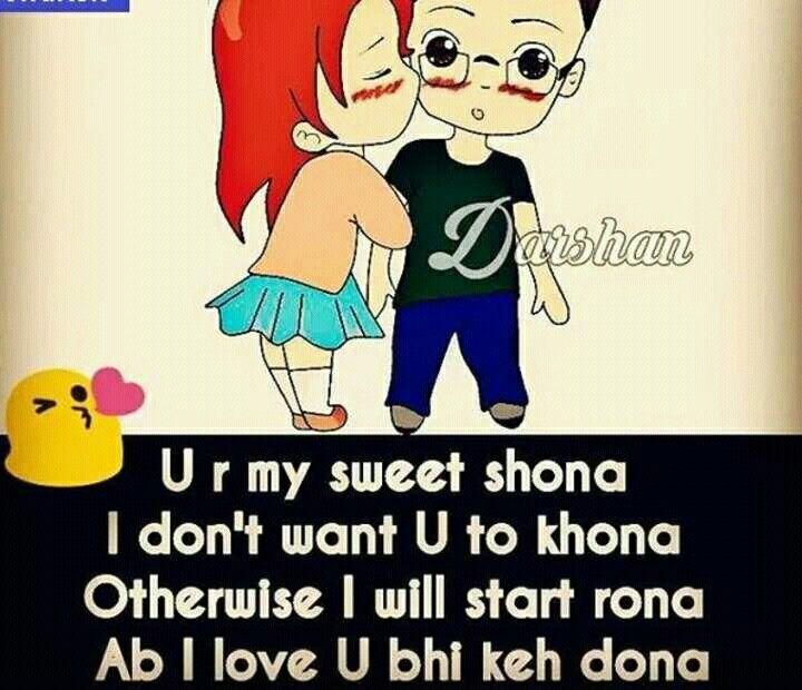 Jaaaaaaaan Romantic Love Quotes Cute Love Quotes Love Quotes