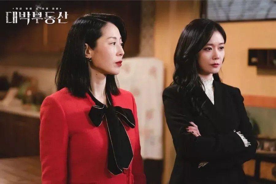 Jang Nara And Kang Mal Geum Team Up As An Exorcist Dream Team In Upcoming Drama