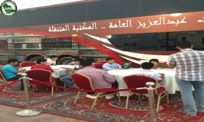مكتبة الملك عبدالعزيز العامة نفذت مشروع المكتبة المتنقلة http://www.watny1.com/324683.html
