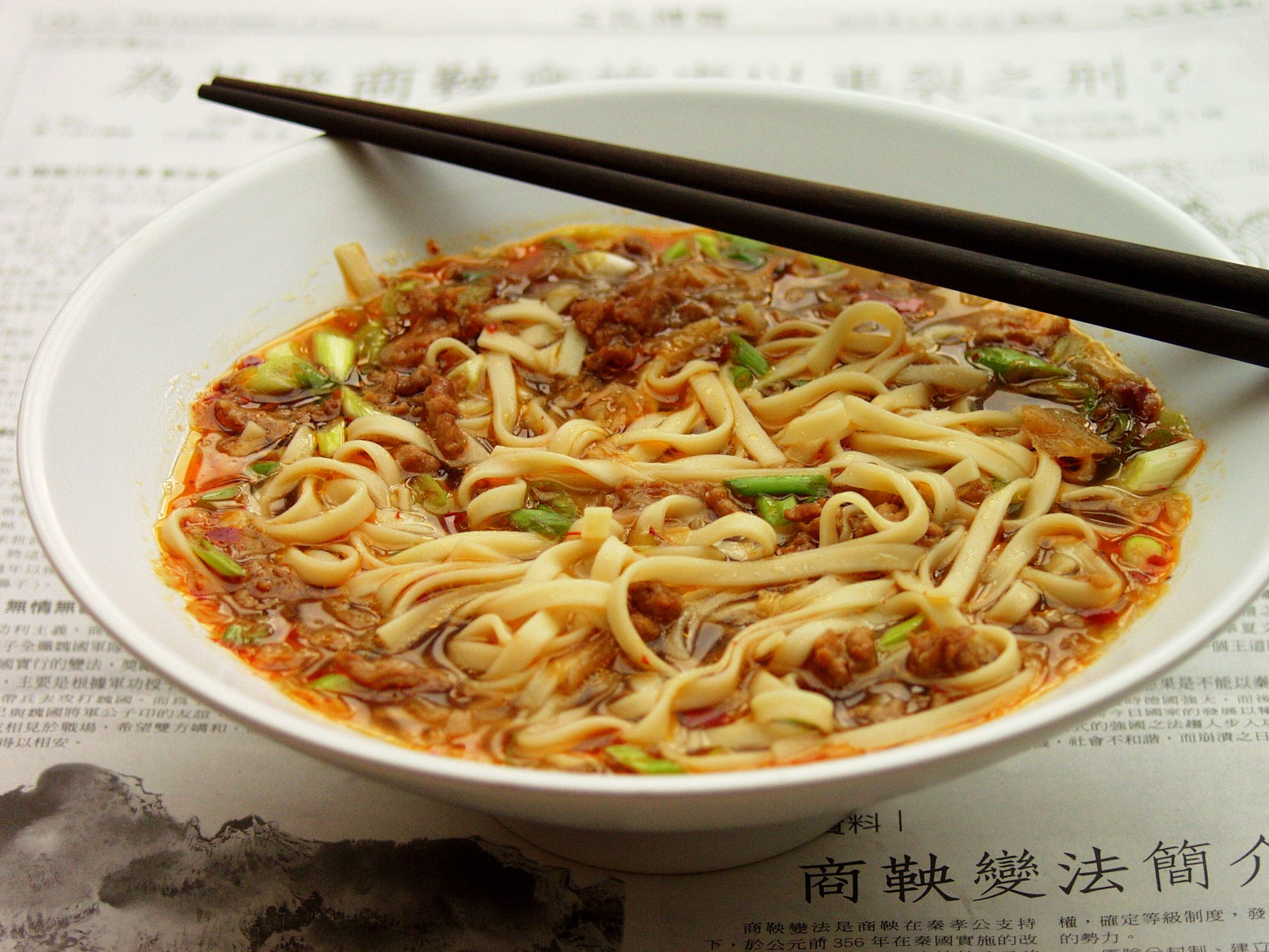 Dan Dan Noodles And An Alternative Christmas Noodles Asian Recipes Food Recipes