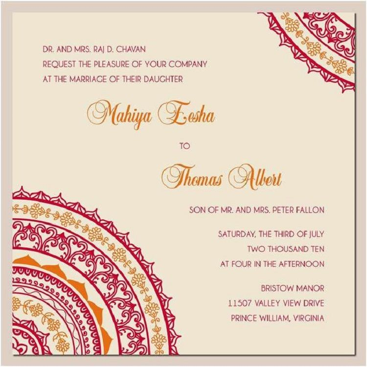 Modern Indian Wedding Invitations Content Indian Wedding Invitation Cards Wedding Reception Invitation Wording Wedding Reception Invitations