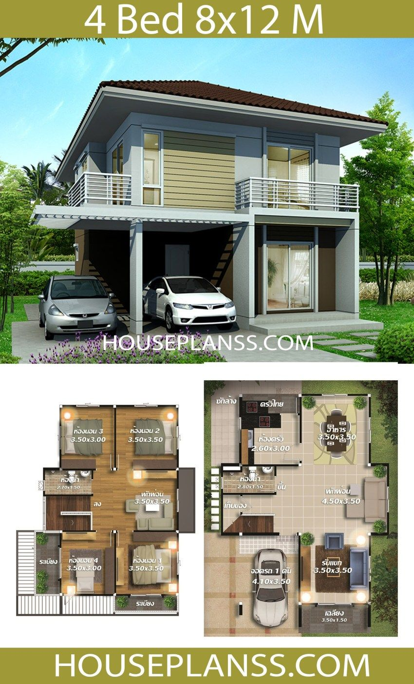 House Plans 8x12 With 4 Bedrooms House Plans 3d House Plans Home Layout Design House Layouts