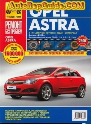 download free opel astra h 2004 repair manual image by rh pinterest com opel astra h manual pdf manuel atelier opel astra h