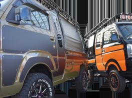 Hard Cargo Japan ハードカーゴジャパン 軽トラ用ラックキット