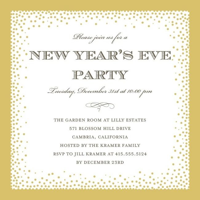 Glowing Dots Custom Birthday Invitations New Years Eve Invitations Party Invitations