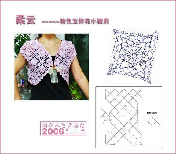 patron+chal+para+bodas+y+bautizos8814.jpg 576×506 pixels | Crochet ...
