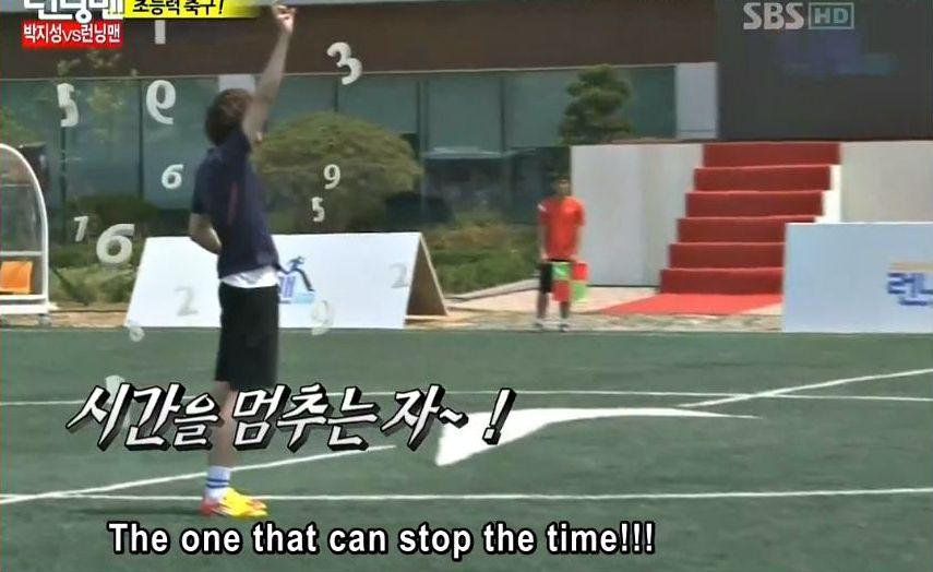 Running Man Episode 96 w/ Park Ji Sung and IU | Running man