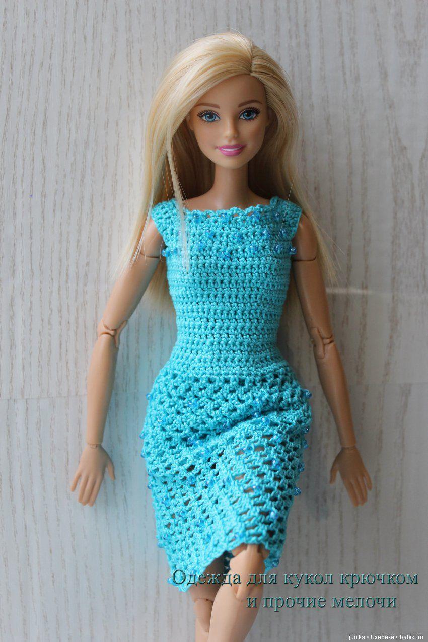Добрый вечер)) Представляю вам сегодня несложное платье ...
