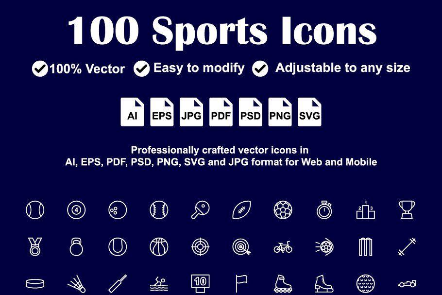 Sports Icons Icon Sport Icon Football Equipment