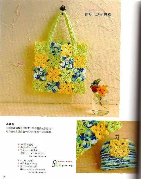 flower motif crochet handbag