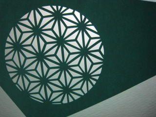 切り絵 図案 下絵 型紙 簡単祝い袋 麻の葉 Production Design