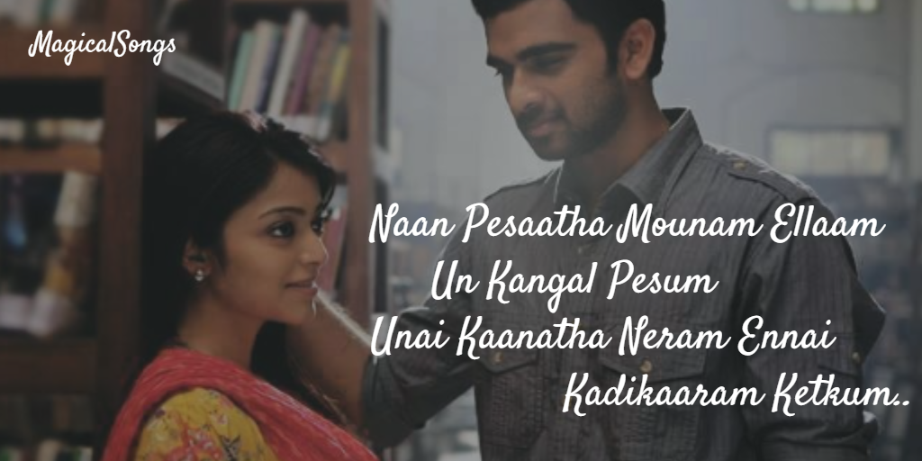Lyric lines song lyrics : Tamil Songs Lyrics | lyrics || tamil | Pinterest | Tamil songs ...