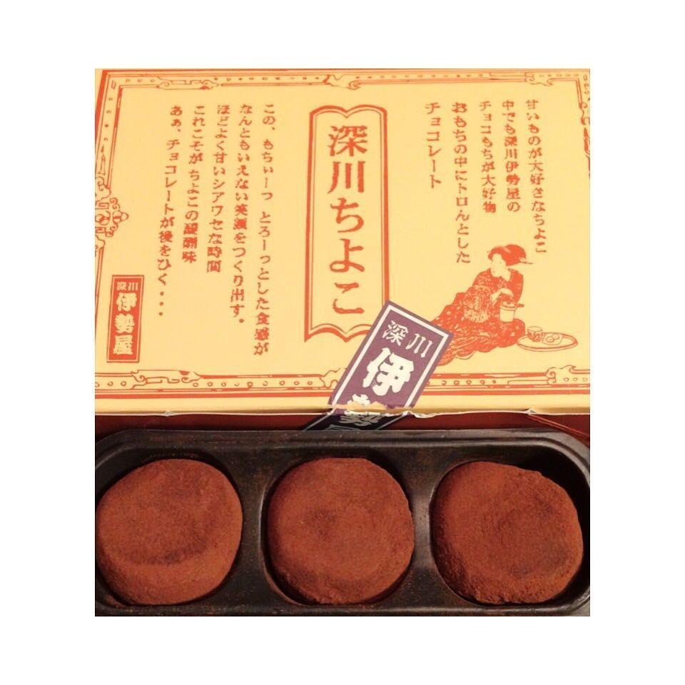 お洒落にこだわる人必見!東京都内で買えるハイセンスな人気お土産24選 - macaroni