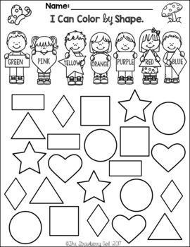 Free Spring Math Worksheet Spring Math Worksheets Kindergarten Math Free Kindergarten Math Worksheets Free