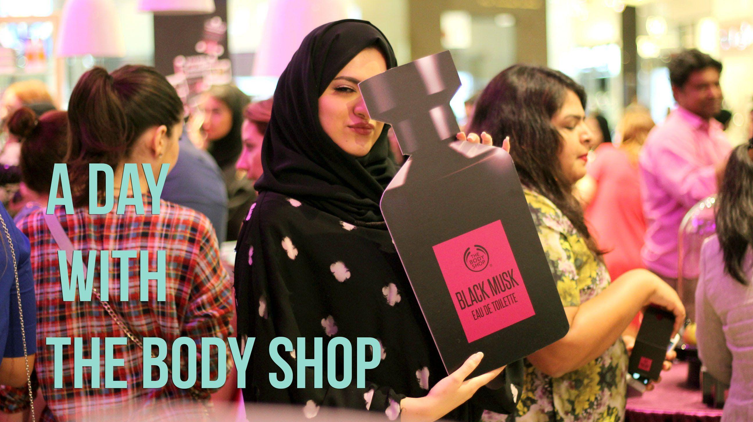 عطر المسك الأسود مقابلتي مع فريق ذي بودي شوب و اختبار الروائح ٥ هدايا لمتابعاتي The Body Shop Body Day