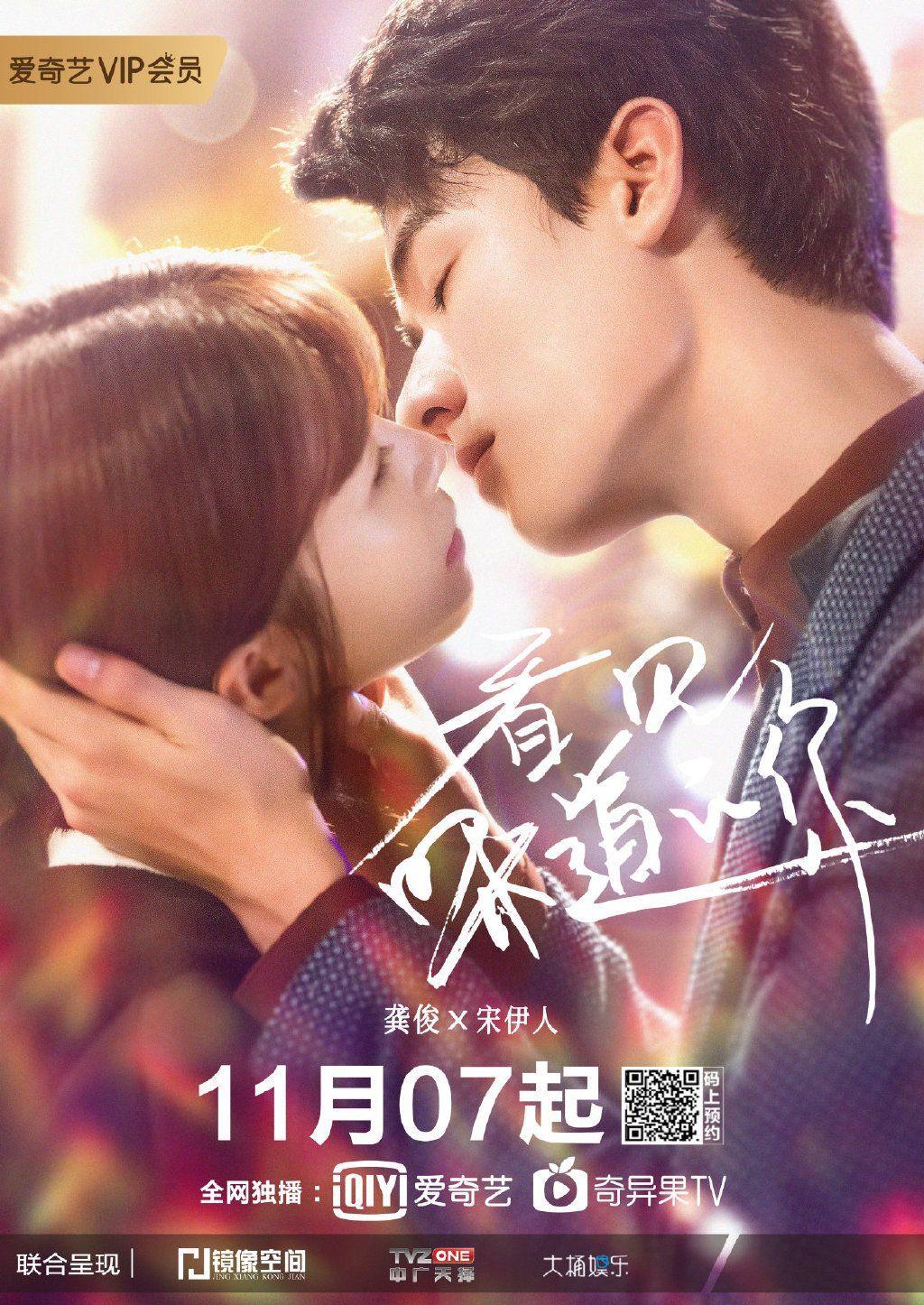 Chinesedrama Info On Twitter Japanese Drama Chines Drama Korean Drama List