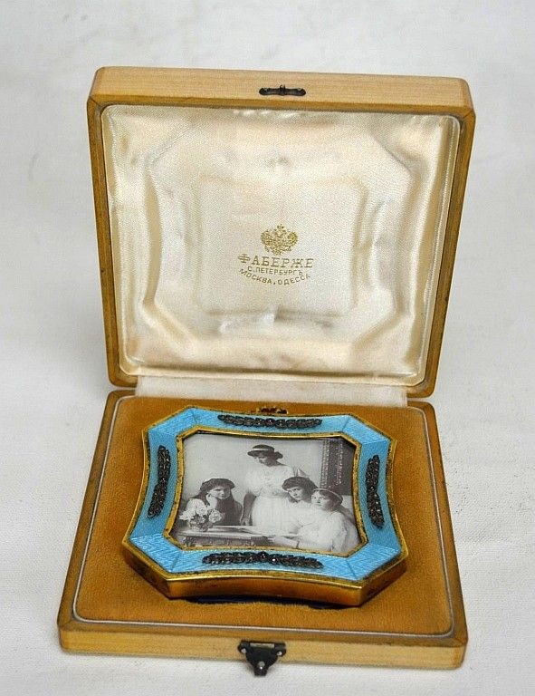 """Victor Arrne (1863-1934) Faberge picture frame with diamonds and rubies placed throughout leaf decoration. Frame marked with the Faberge mark """"BA"""" """"88"""" AARNE, Johan Victor (1863-1934) a Finnish work master whose signature is to be found"""