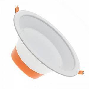 LEDKIA Downlight LED Lux 16W Blanc Froid 6000K