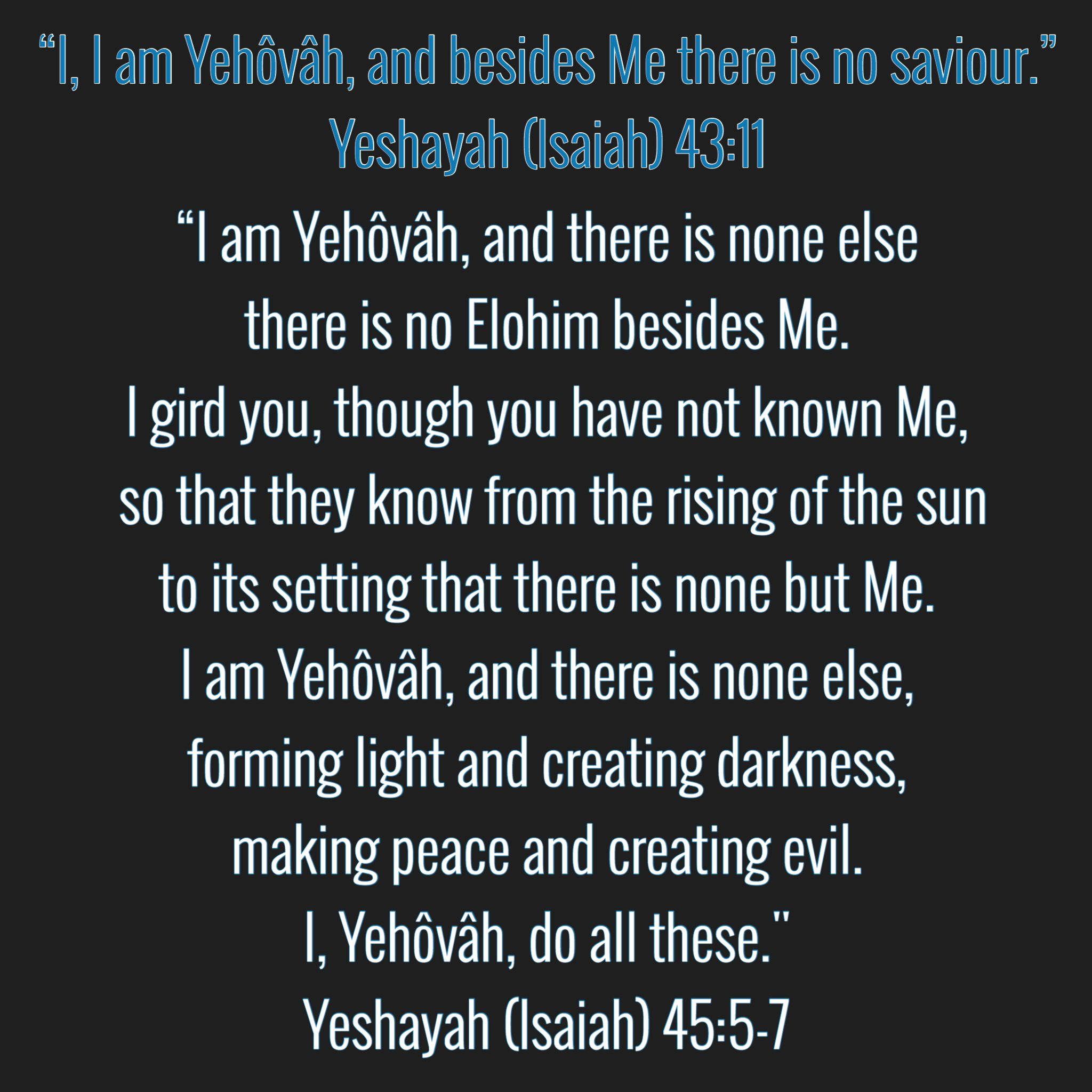 Pin By Belonging2yehovah On Yehovah