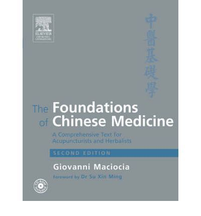 The Foundation Of Chinese Medicine Giovanni Maciocia Ebook