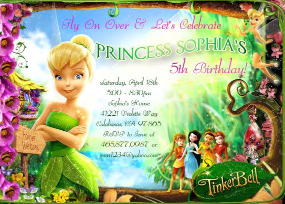 Tinkerbell fly on over birthday invitation by custompartydecor tinkerbell fly on over birthday invitation by custompartydecor stopboris Choice Image