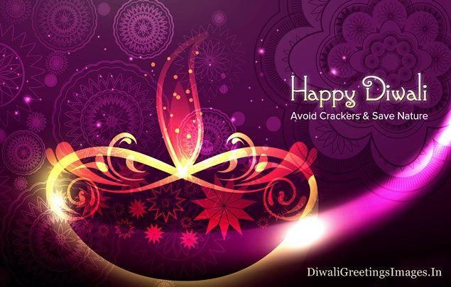 15 Awesome Beautiful Diwali Greetings Cards Designs Images Happy Diwali Images Happy Diwali Wallpapers Diwali Greetings