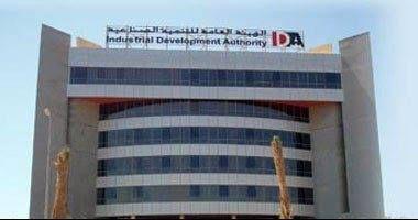 غدا تنفيذ أولى مراحل ميكنة هيئة التنمية الصناعية