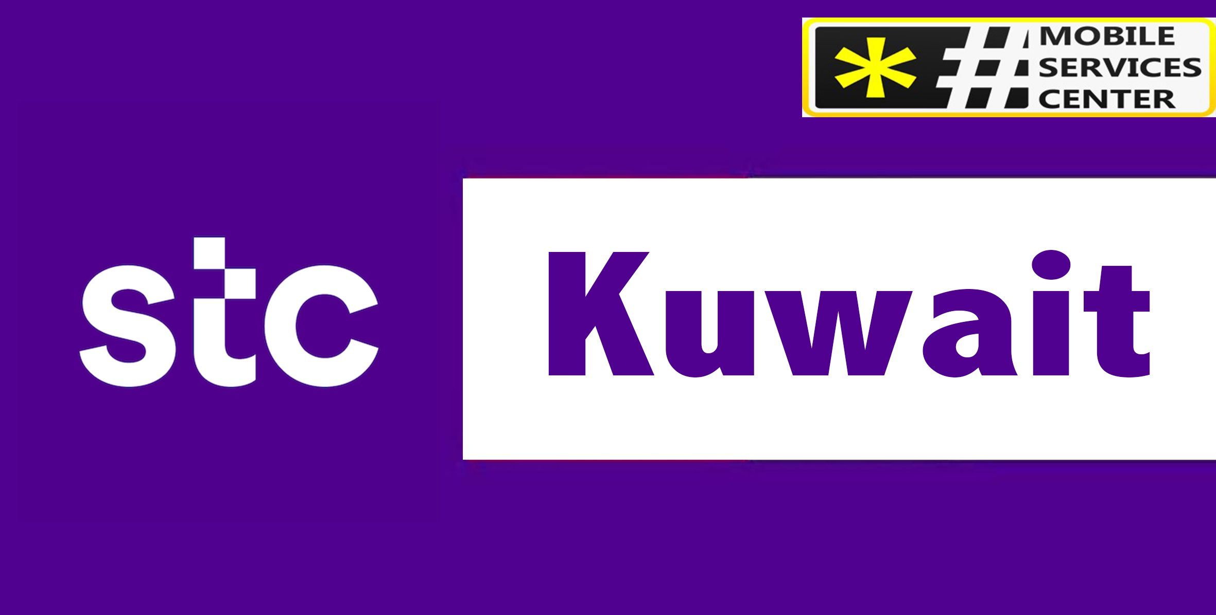 Stc Kuwait Health Quotes Kuwait Quotes