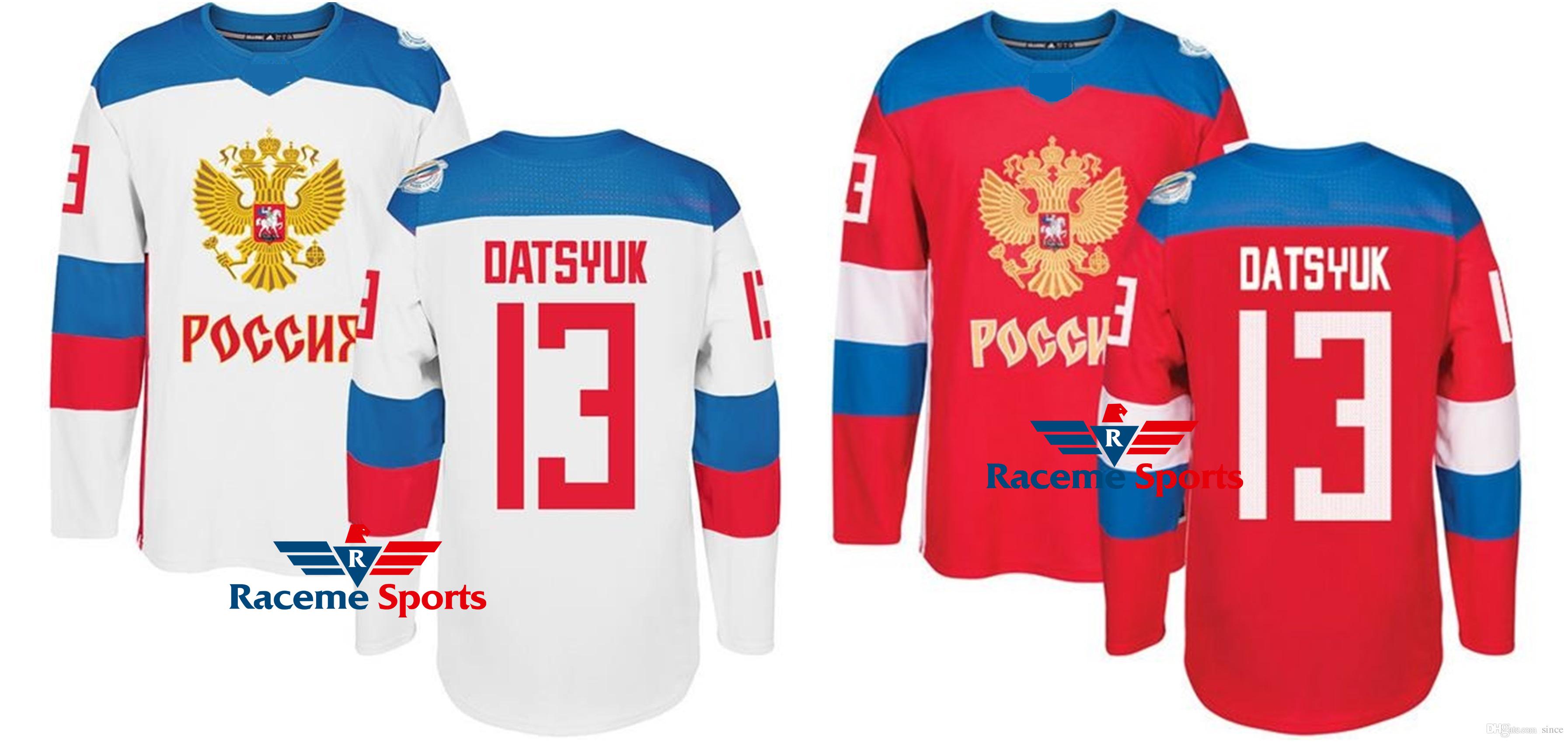 75d885508 Custom-made Ice Hockey Uniform 100% polyester