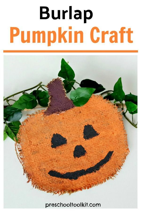 Burlap Pumpkin Preschool Craft #pumpkincraftspreschool Burlap Pumpkin Preschool Craft » Preschool Toolkit #pumpkincraftspreschool Burlap Pumpkin Preschool Craft #pumpkincraftspreschool Burlap Pumpkin Preschool Craft » Preschool Toolkit #pumpkincraftspreschool