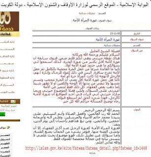 فقه اللغة Arabic Language Arabic Words Words