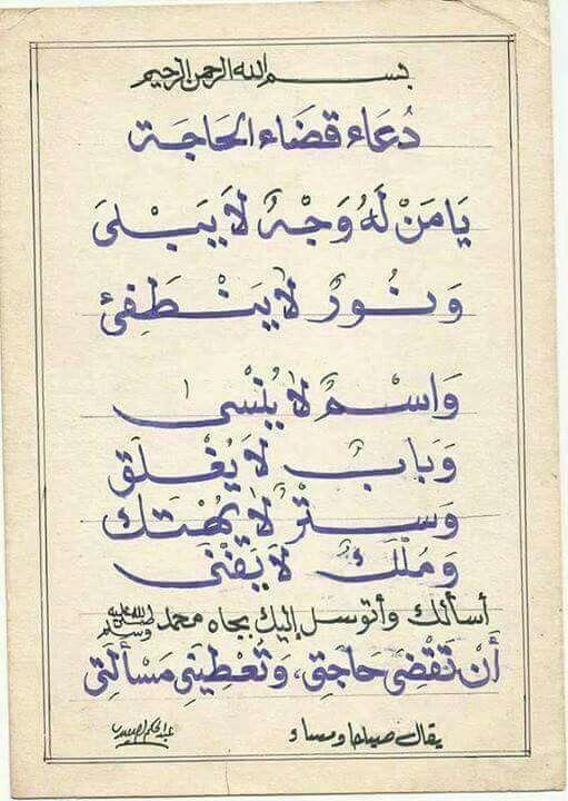 Holy Quran Arabic Romanized Transliteration - Free ...