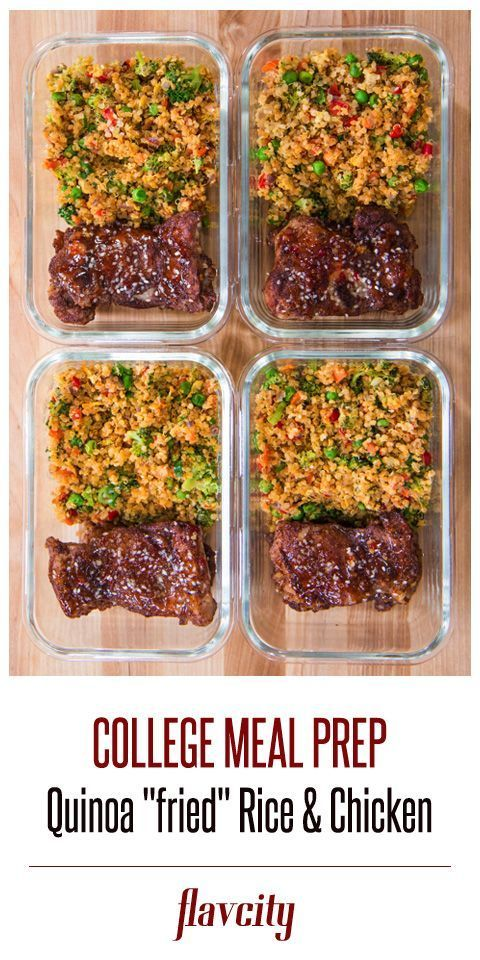 Quinoa fried rice recipe with vegetables and sticky glazed chicken legs. This m ... Quinoa fried ri