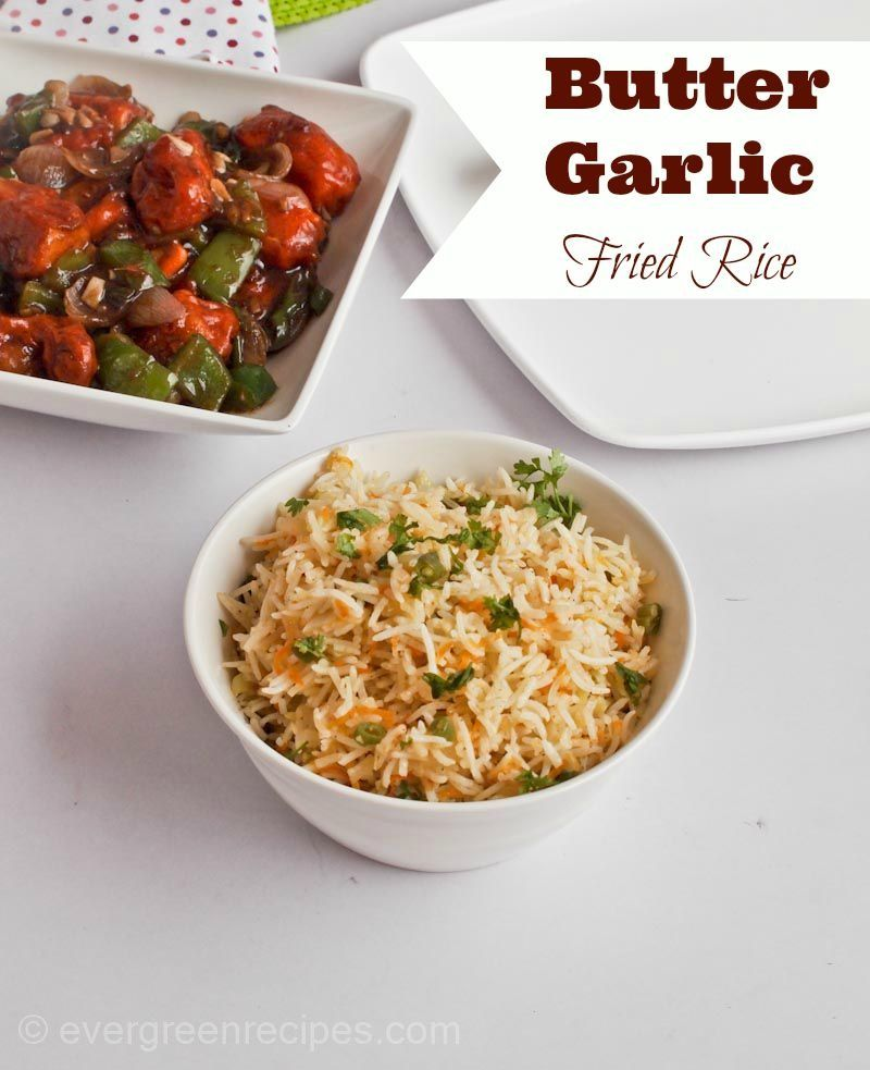 Butter garlic fried rice how to make fried rice recipes to cook butter garlic fried rice how to make fried rice entree recipesrice recipeseasy ccuart Gallery