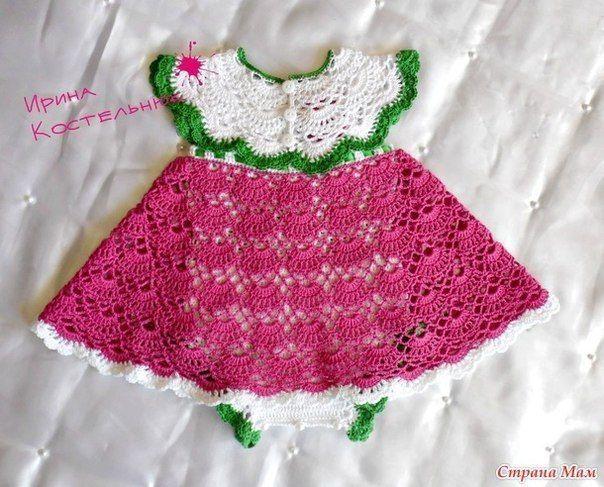 Conjunto para recién nacido a crochet patrones (4) | vestidos by ...
