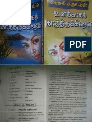 lakshmi sudha tamil novels free download pdf