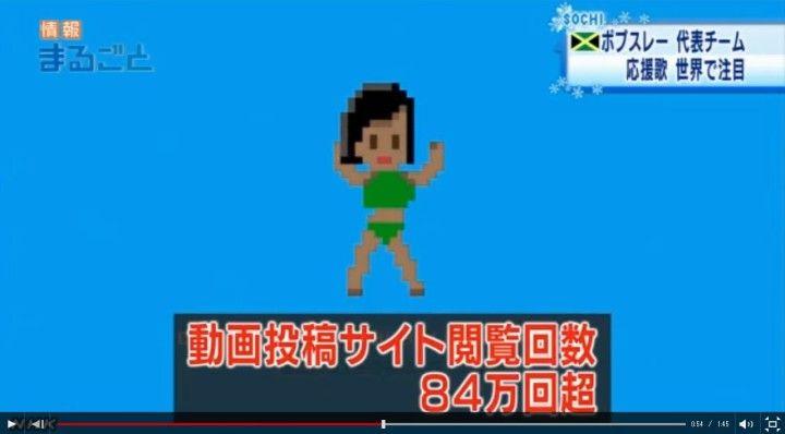 ジャマイカボブスレーチームの動画100万再生!超陽気なレゲエにリズムが最高! | @Atsuhiko Takahashi (アットトリップ)  (via http://attrip.jp/125437/ )
