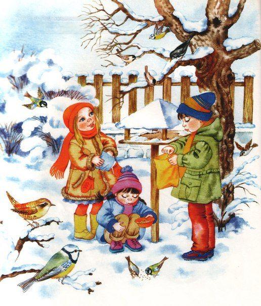 Сюжетные картинки с детьми. Зима   Зимние картинки, Зима и ...