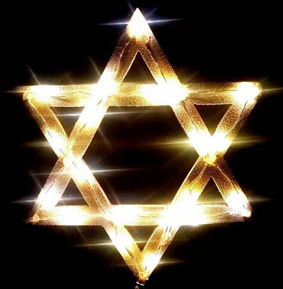 Light Up Star Of David Tree Topper For By Interfaithliving